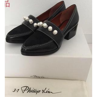 スリーワンフィリップリム(3.1 Phillip Lim)の美品☆3.1phillip lim フィリップリム☆quinnパールローファー(ローファー/革靴)