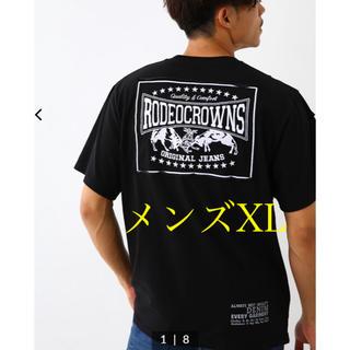 ロデオクラウンズワイドボウル(RODEO CROWNS WIDE BOWL)のRCWB★カラーパッチSET★売約済み☺︎♥️(Tシャツ/カットソー(半袖/袖なし))