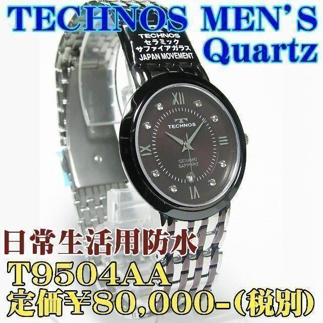 スーパーコピーブランド 信頼老舗 、 TECHNOS - テクノス 紳士クォーツ T9504AA 定価¥80,000-(税別)新品の通販 by 時計のうじいえ|テクノスならラクマ