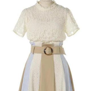 レディアゼル(REDYAZEL)のREDYAZEL 異素材MIXスカート(ひざ丈スカート)