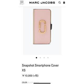 マークジェイコブス(MARC JACOBS)の20.Snapshot Smartphone Cover XS(iPhoneケース)