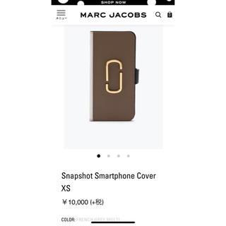 マークジェイコブス(MARC JACOBS)の21. Snapshot Smartphone Cover XS(iPhoneケース)