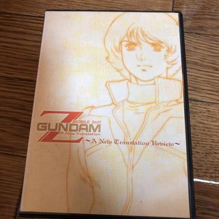バンダイ(BANDAI)の「機動戦士Zガンダム」~A New Translation Review~/三…(アニメ)