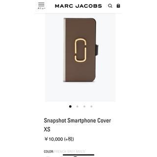 マークジェイコブス(MARC JACOBS)の22.Snapshot Smartphone Cover XS(iPhoneケース)