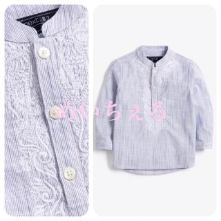 ネクスト(NEXT)の【新品】next ブルー 長袖刺繍入りチュニック(ヤンガー)(シャツ/カットソー)
