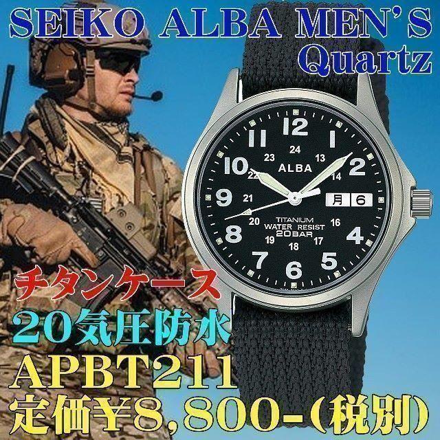 フランクミュラー時計コピー大阪 | フランクミュラー時計コピー大阪