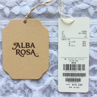アルバローザ(ALBA ROSA)の【追加画像】ALBA ROSA アルバローザ アンゴラ混 カーディガン(カーディガン)