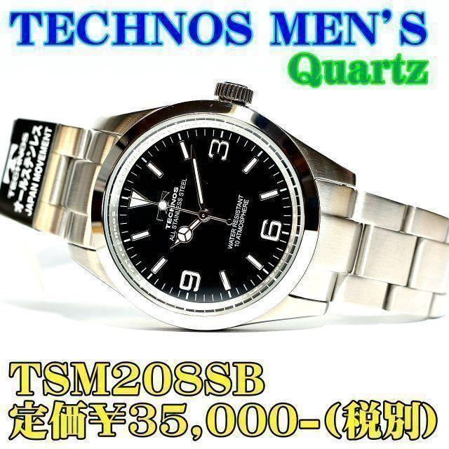 グラハム時計コピー腕時計 、 グラハム時計コピー腕時計