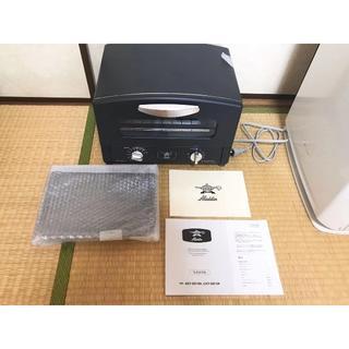 むー様専用アラジン オーブントースター  AET-GS13N  (電子レンジ)