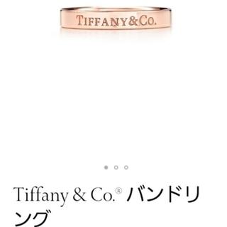 ティファニー(Tiffany & Co.)のティファニー バンドリング 6号 ローズ ピンク(リング(指輪))