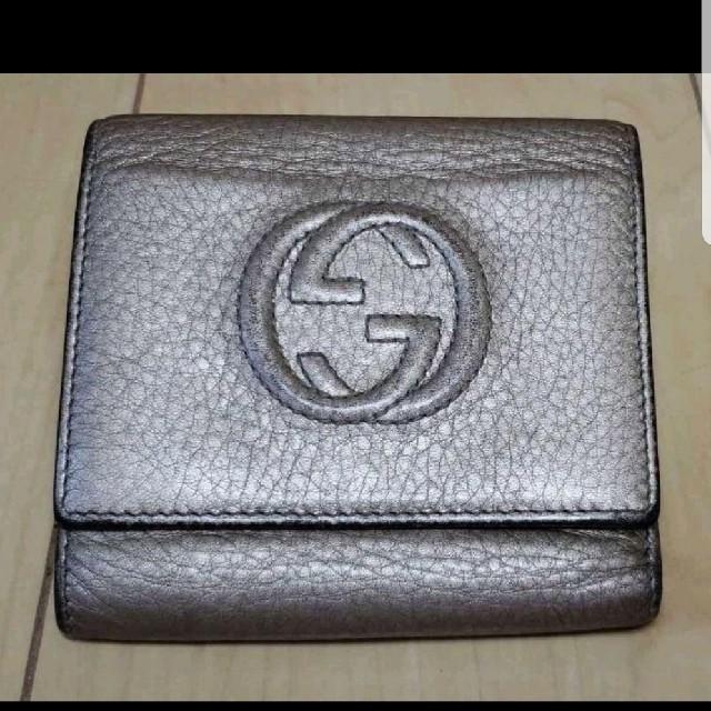 Gucci - グッチ GUCCI ソーホー 351485 三つ折り財布 メタリック系の通販 by masion06's shop|グッチならラクマ