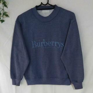 バーバリー(BURBERRY)のBURBERRYSバーバリーズスウェット トレーナー☆(トレーナー/スウェット)