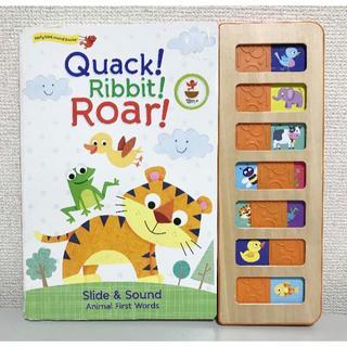 コストコ(コストコ)のQuack! Rabbit! Roar! 英語 知育 絵本 音 動物 鳴き声(知育玩具)