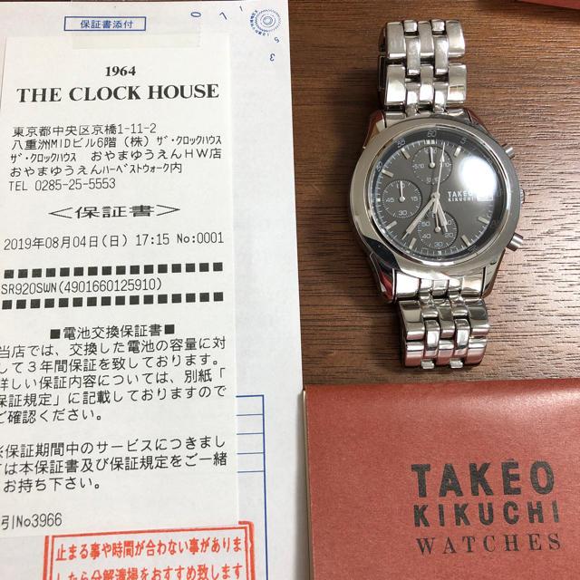 ジン偽物時計本正規専門店 / TAKEO KIKUCHI - TAKEO KIKUCHI 時計の通販 by ぴよ0965's shop|タケオキクチならラクマ