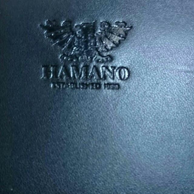 HAMANO皇室使用の老舗ブランド財布の通販 by まろん's shop|ラクマ