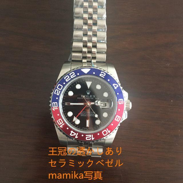 エルメス 時計 通販 、 エルメス時計コピー品質保証