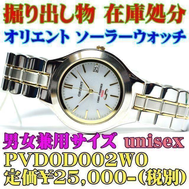 ベル&ロスヴィエーションBR03 時計 コピー 品 / ロレックス時計コピー商品