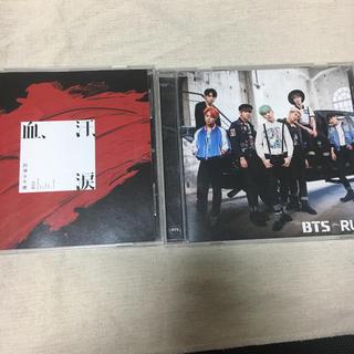 ボウダンショウネンダン(防弾少年団(BTS))のBTS CD(その他)