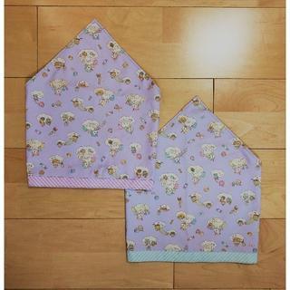 パープル ユニコーン ゆめかわ 三角巾 リバーシブル 色違い オーダー品(外出用品)
