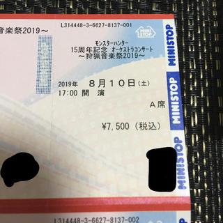 カプコン(CAPCOM)のモンスターハンター 狩猟音楽祭 2019 A席 大阪(アニメ/ゲーム)