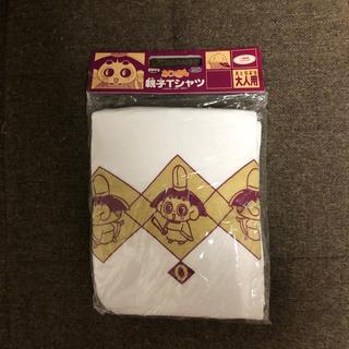バンプレスト(BANPRESTO)のおじゃる丸 Tシャツ  大人用(Tシャツ(半袖/袖なし))