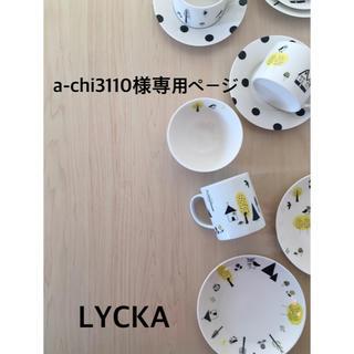 a-chi3110様専用ページ(各種パーツ)