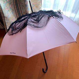 シャンタルトーマス(Chantal Thomass)のChantal Thomass  ❤︎シャンタルトーマス ( フランス )(傘)