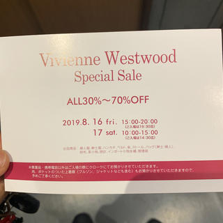 ヴィヴィアンウエストウッド(Vivienne Westwood)のvivienne westwood スペシャルセール(ショッピング)