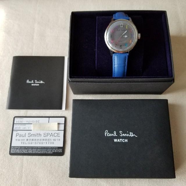 ブランド時計コピー 激安通販 / ブランド時計コピー 値段