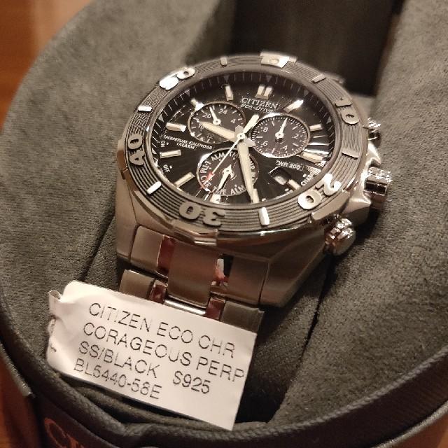 ロレックススーパーコピー 最高級 - アクアノウティック偽物時計最高級