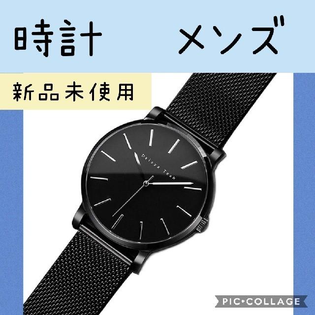ヴァシュロン・コンスタンタン時計スーパーコピー人気通販 | ヴァシュロン・コンスタンタン時計スーパーコピー人気通販