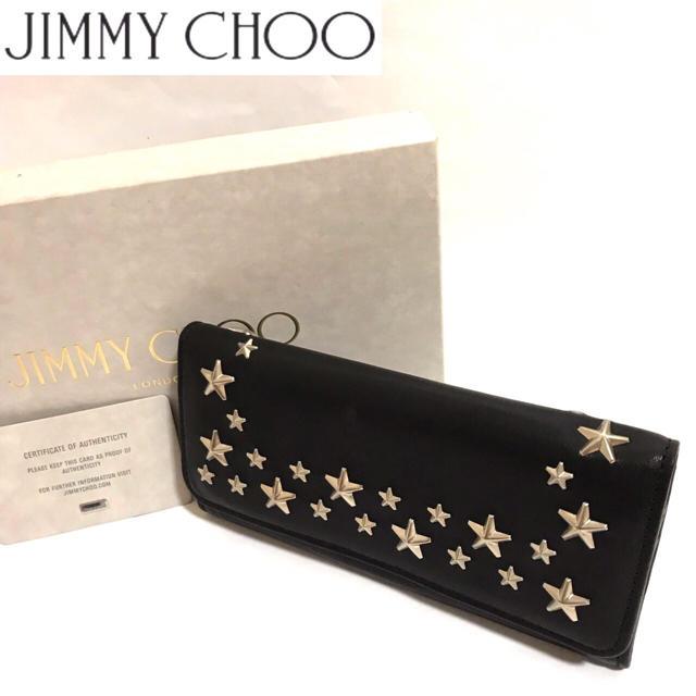 JIMMY CHOO - 【正規品】美品✨ジミーチュウ 長財布の通販 by kkss|ジミーチュウならラクマ