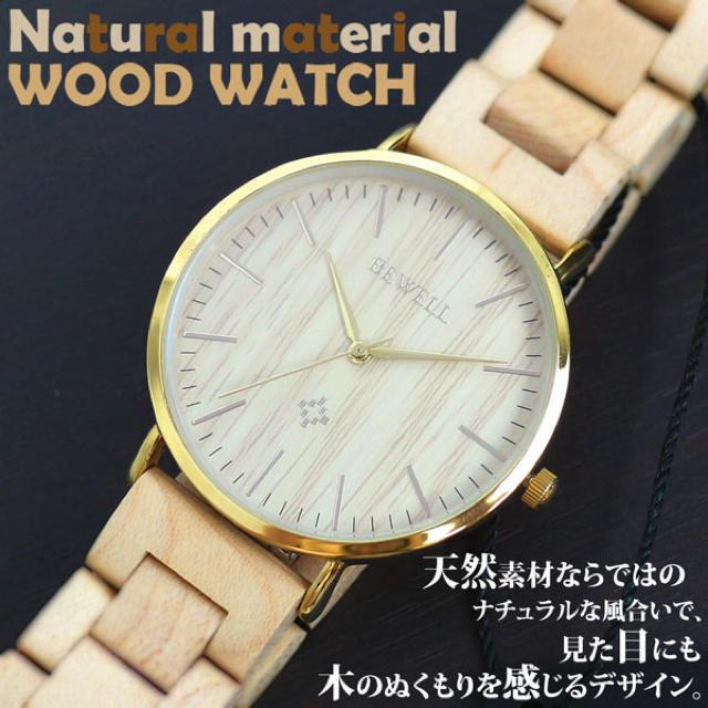 シャネル時計スーパーコピー優良店 / 木製腕時計天然素材 木製腕時計 軽い 軽量 メンズ腕時計の通販 by ちゅなSHOP|ラクマ
