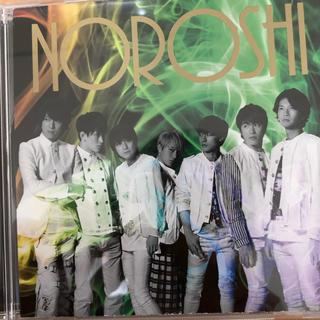 カンジャニエイト(関ジャニ∞)の関ジャニ∞ NOROSHI 通常盤(ポップス/ロック(邦楽))