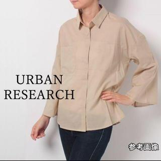 アーバンリサーチ(URBAN RESEARCH)のアーバンリサーチ 透け感フレア袖シャツ(シャツ/ブラウス(長袖/七分))
