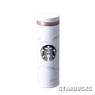 スターバックスコーヒー(Starbucks Coffee)のスターバックス 大理石タンブラー 韓国限定 日本未発売(日用品/生活雑貨)