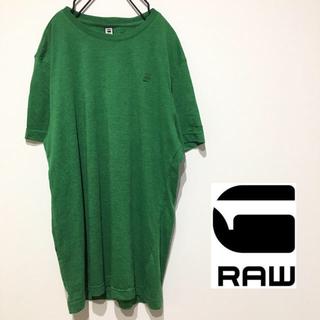ジースター(G-STAR RAW)の専用(Tシャツ/カットソー(半袖/袖なし))