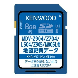 KENWOOD - ケンウッド地図更新SDカード2019年4月発売