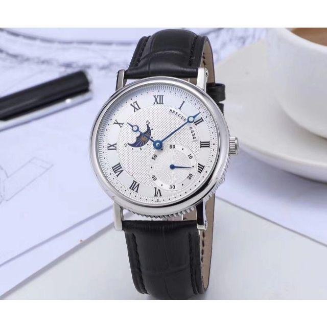 ロジェデュブイスーパーコピー時計激安 | ロジェデュブイスーパーコピー時計激安