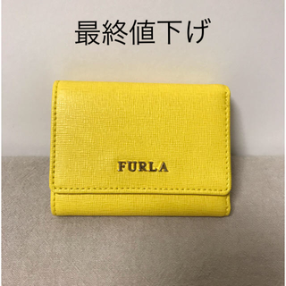 フルラ(Furla)の最終値下げ❗️レアサイズ ★【美品】フルラ ★ 極小財布★イエロー (財布)