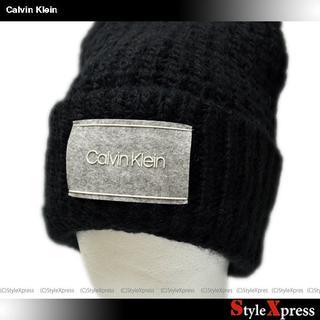 カルバンクライン(Calvin Klein)の新品 カルバンクライン 黒 ウール混 ロゴ ざっくりニット帽 CK(ニット帽/ビーニー)