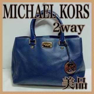 マイケルコース(Michael Kors)の美品 MICHAEL KORS マイケルコース 2way ハンドバッグ ネイビー(ハンドバッグ)