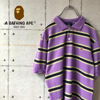 アベイシングエイプ(A BATHING APE)の【激レア】 エイプ ボーダー ワンポイントロゴ くすみカラー ポロシャツ(ポロシャツ)