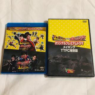 TTFC特典付 ルパンレンジャーVSパトレンジャー Blu-ray(特撮)