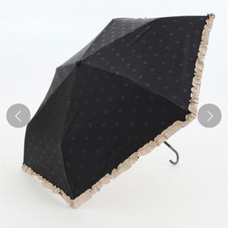 アフタヌーンティー(AfternoonTea)のアフタヌーンティー 日傘(傘)