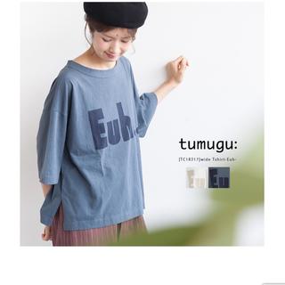 ツムグ(tumugu)のツムグ  オバーサイズ?ティシャツ  (Tシャツ(半袖/袖なし))