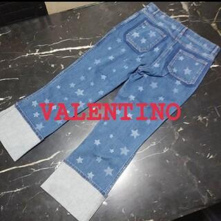 ヴァレンティノ(VALENTINO)の❤ヴァレンティノ❤新品タグ付♣️アンクル丈デニム♣️スターストレッチ♣️ブーツに(デニム/ジーンズ)
