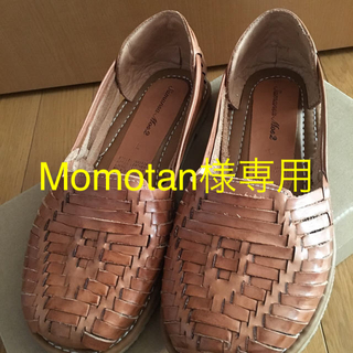 サマンサモスモス(SM2)のSM2☆シューズ・ブーツ・ストラップシューズ(スリッポン/モカシン)