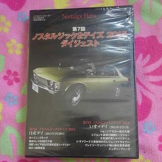 ☆日産デイ2015年版ノスタルジック2ディズ未完封DVD時間1時間31分(ミュージック)