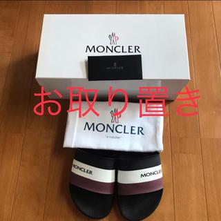 モンクレール(MONCLER)のモンクレール サンダル 新品未使用(サンダル)